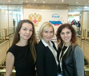 Олеся Зиятдинова и коллеги из Казани