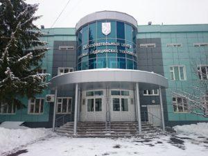 Центр высоких технологий, г. Казань