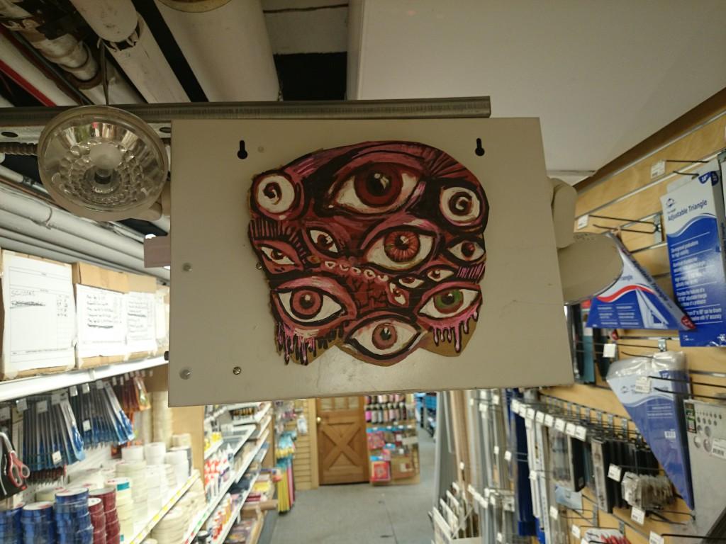 Multi eyes