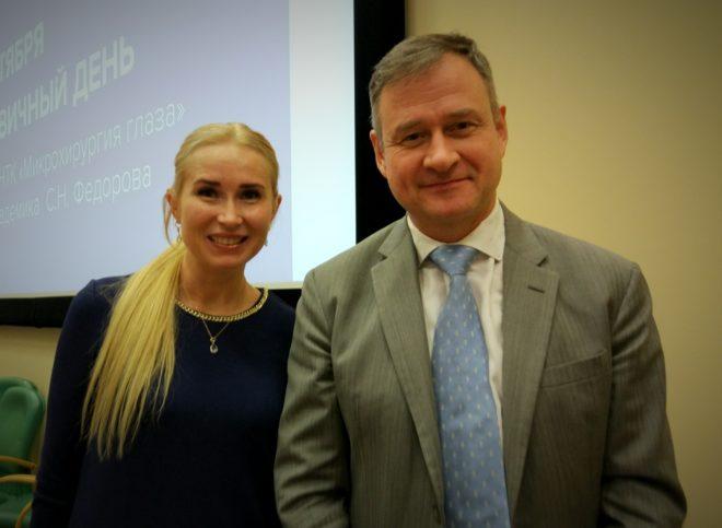 Борис Эдуардович Малюгин, Зиятдинова Олеся