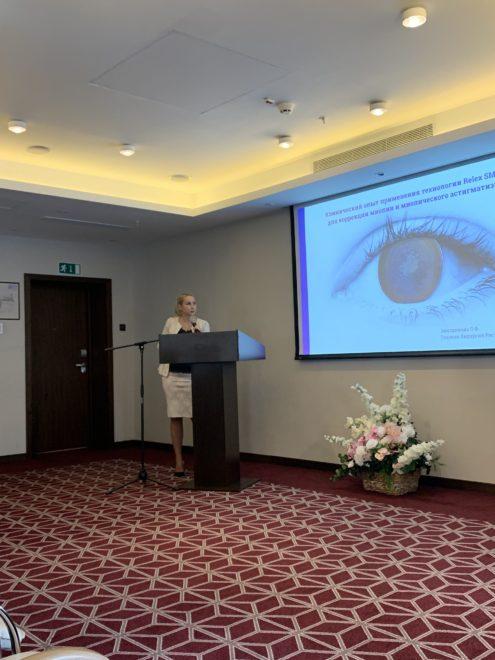 Доклад о нашем опыте лазерной коррекции зрения ReLex SMILE на конференции Восток-Запад