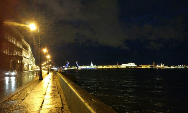 Набережная, Санкт-Петербург